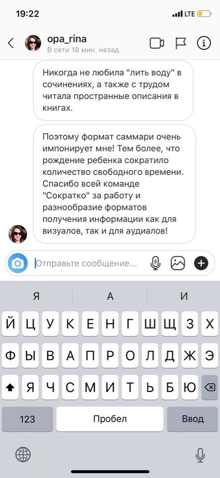 Отзыв Сократко Опарина