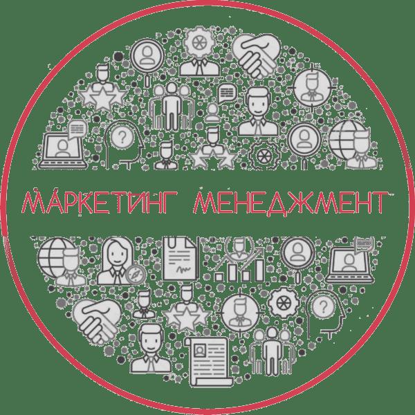 Литература бизнес читать онлайн