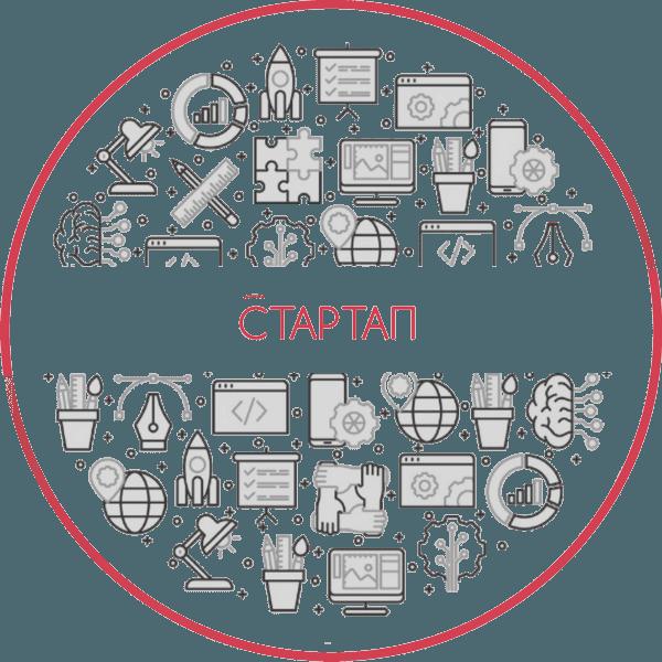 Литература стартап читать онлайн