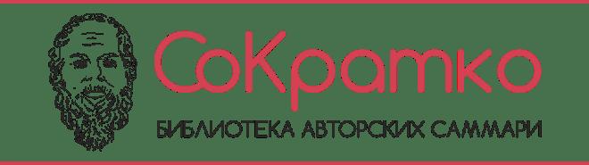 logo-letter-660